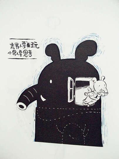 冯仑:野蛮生长(未删节版) (冯仑代表作,未被收录的一万字劲爆内容!) 晒单图