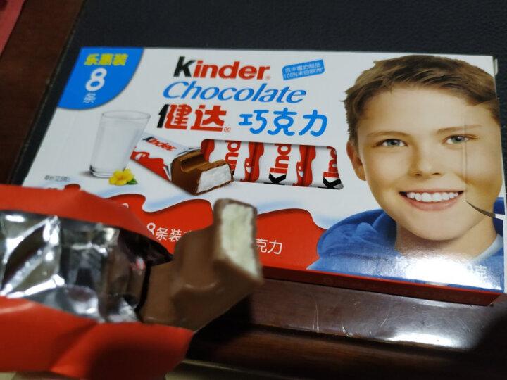 费列罗巧克客健达牛奶夹心巧克力盒装 Kinder健达T8条装 儿童休闲零食品 一组10盒 健达8条装*10盒整盒装(新货) 晒单图