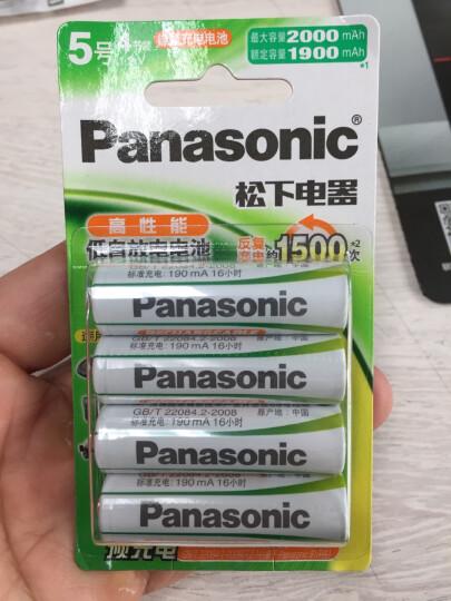 松下(Panasonic)7号七号充电电池2节三洋爱乐普技术适用于话筒相机玩具4MRC/2B无充电器 晒单图