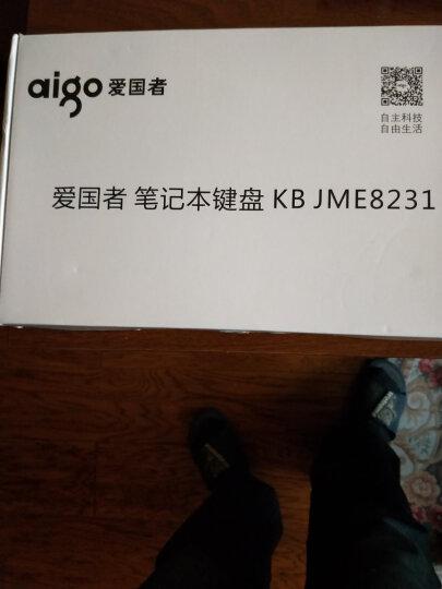 爱国者(aigo) 爱国者有线键盘JME8231 KB8231 PS2 USB接口工业键盘工控小键盘 JME8231—PS2接口 晒单图