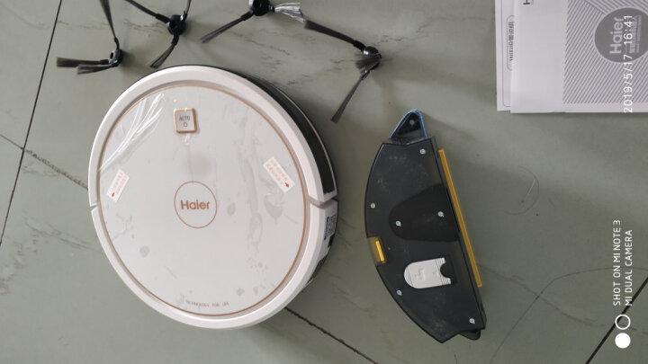 海尔(Haier)TB33扫地机器人 家用全自动湿扫拖一体机吸尘器吸小米粒静音APP智控 新品TB33 晒单图