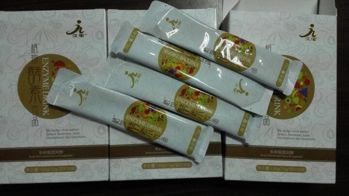 久衡酵素粉 台湾进口原料综合果蔬酵素粉 植物水果蔬生物孝素粉13g*10袋 -1盒 晒单图