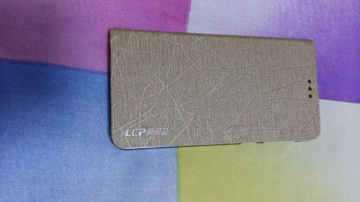 LQP 乐视1S手机壳/手机套/翻盖保护套皮套 适用于乐视1S/乐1S太子妃版/X500 玛瑙白(送钢化膜+薄软套) 晒单图