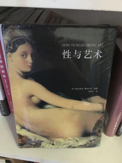 性与艺术 晒单图