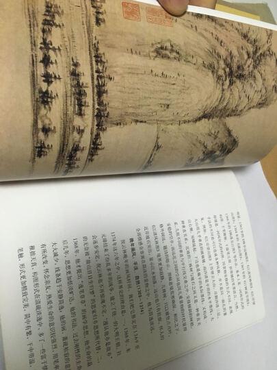 中国名画家全集:倪瓒 晒单图