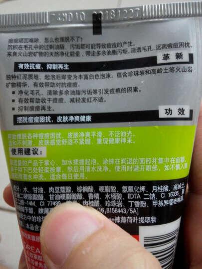欧莱雅(LOREAL)男士抗黑头冰爽护肤套装(洁面膏100ml+水份露50ml+洁面50mlx2+面膜单片x5) 晒单图