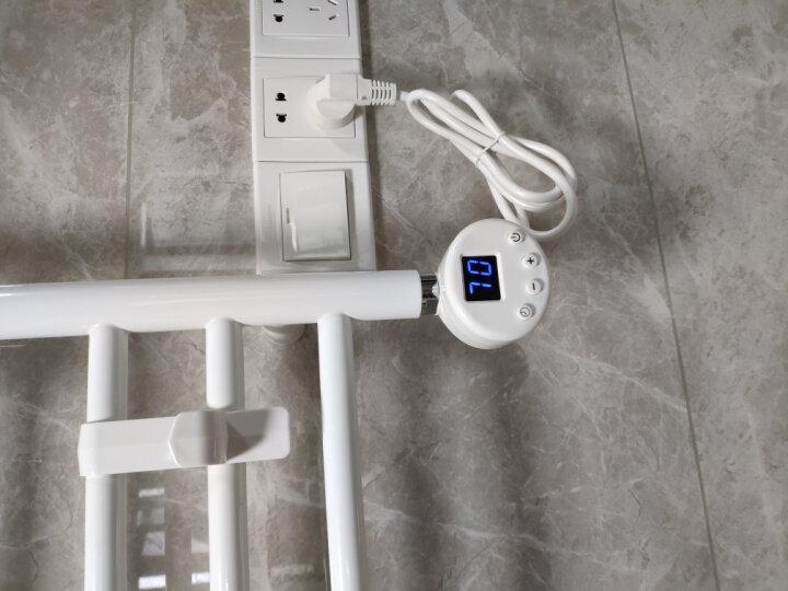 【小户型推介】艾芬达电热毛巾架 多功能置物 智能电加热烘干架宝宝衣物烘干架NZ02 喷涂50*40cm(右温控) 晒单图