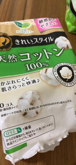 花王乐而雅(laurier)天然棉透气护垫14cm 50片无荧光剂 无香(新老包装随机发货)(日本原装进口) 晒单图