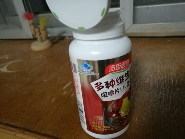 汤臣倍健 牛初乳加钙咀嚼片 儿童增强免疫力钙片 1.2g*60片 晒单图