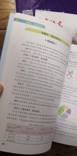 2020版 学霸笔记初中语文人教版通用版 初中语文基础知识手册 中考复习资料 晒单图