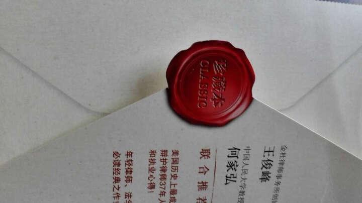 致年轻律师的信(附赠精美藏书票) 晒单图