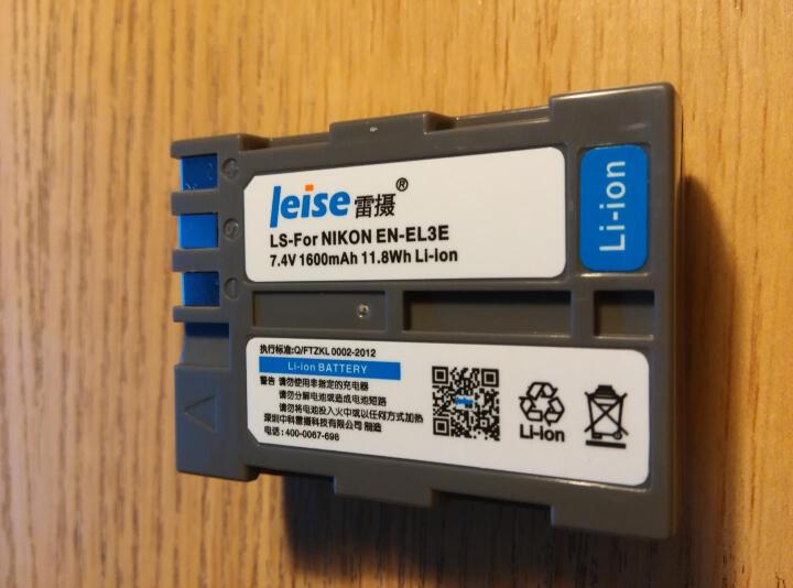 雷摄(LEISE)EN-EL3e 数码相机电池 适用于:尼康D50 D70S D80 D90 D700 D200 D300s 单反相机 晒单图