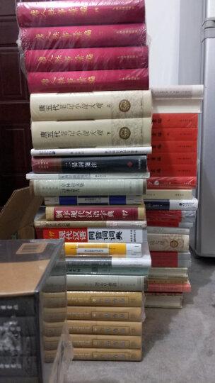 宋人轶事汇编(全五册) 晒单图