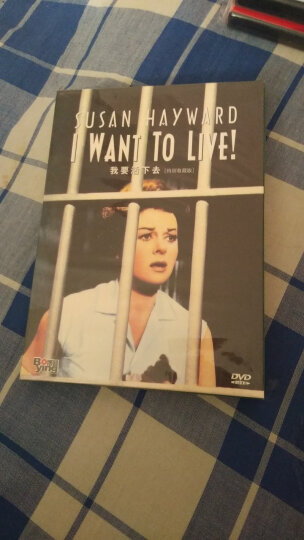我要活下去(DVD) 晒单图