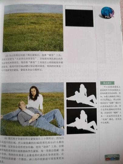 中文版Photoshop CC技法精粹(第8版) 晒单图