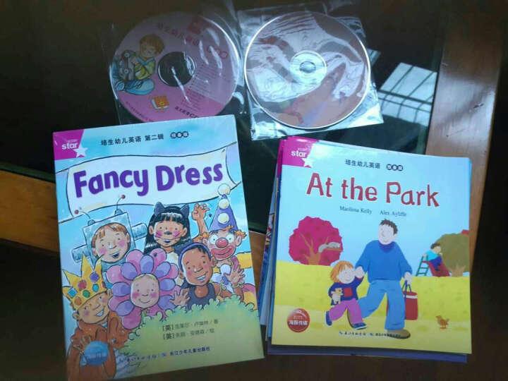 培生幼儿英语预备级套装全35册 At the Park 3-6岁少儿童英语阅读教材 赠CD 晒单图
