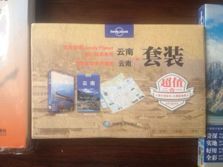 孤独星球Lonely Planet旅行指南系列:云南(超值套装版) 晒单图