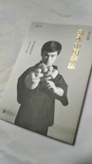 李小龙基本中国拳法 晒单图