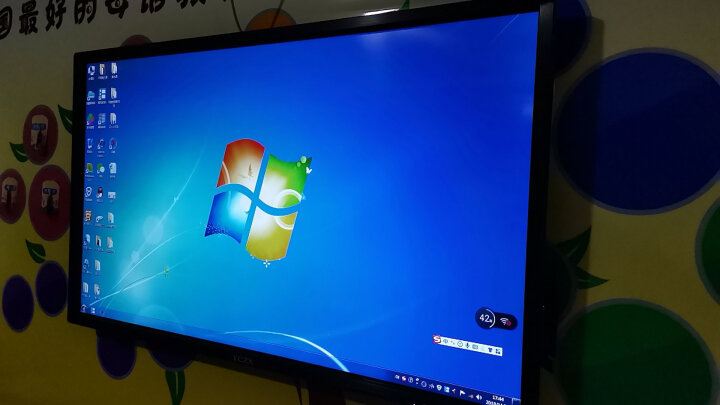 YCZX 教学一体机会议触摸屏电视电脑电子白板多媒体触摸一体机壁挂幼儿园商显触控机广告机 55英寸触摸一体机 i3/4G/120G固态(店长推荐) 晒单图