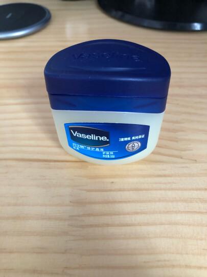 凡士林(Vaseline)经典 修护晶冻100g 保湿润肤霜/手霜 (新老包装随机发货) 晒单图
