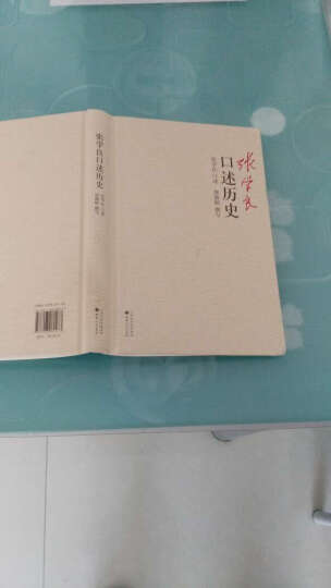 少帅(精)+张学良口述历史(精)(共2册) 晒单图