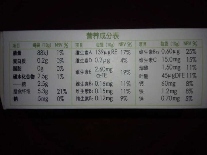 康比特(CPT) 康比特果蔬纤维代餐粉5袋 晒单图
