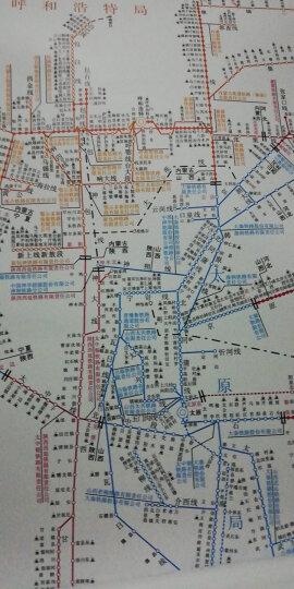 2018全新中国铁路图全国铁路货运营业站示意图 货运地图1.37米竖版 铁路铁道地图挂图 晒单图