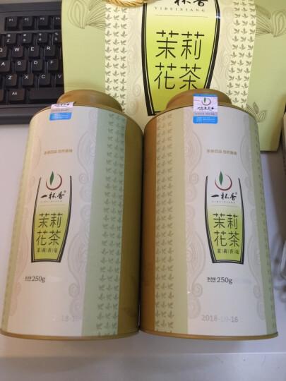 一杯香浓香 茉莉花茶新茶2盒共500g 礼品袋礼盒装 茗茶花草茶广西横县福建茶叶散装 晒单图