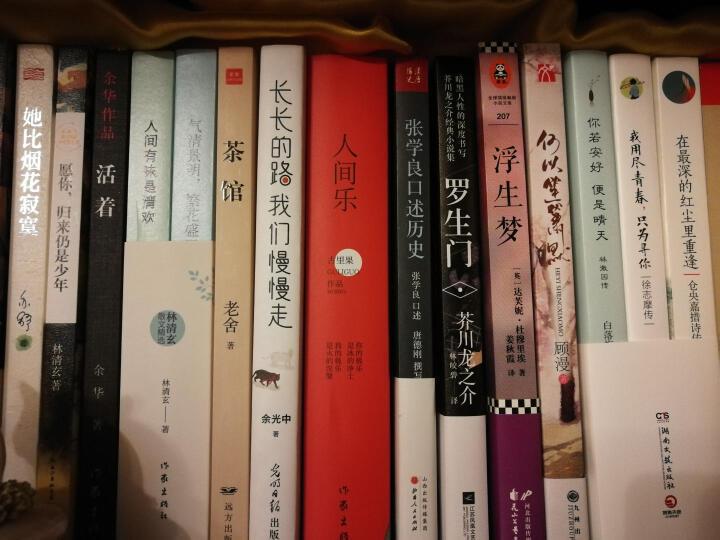香初上舞(套装共2册) 晒单图