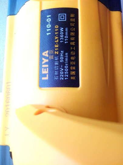 美国雷亚(Leiya) 美国雷亚工业多功能家用木材石材瓷砖切割机水开槽大功率云石机切割锯电锯 110-01+石材和木材片(送大礼包)1280W 晒单图