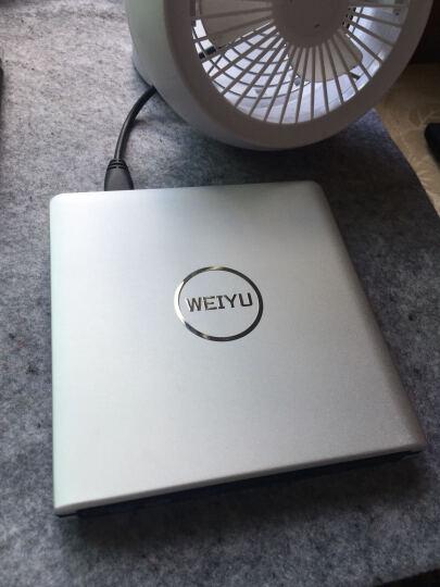 微宇 DVD刻录机外置光驱移动苹果笔记本通用外接光驱 usb3.0移动光驱 银白色 晒单图