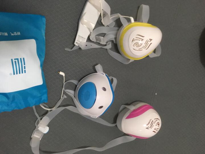 朗沁(LANCH) 儿童防雾霾PM2.5口罩透气防尘电动送风口罩呼吸顺畅KN95电子口罩 白色 晒单图