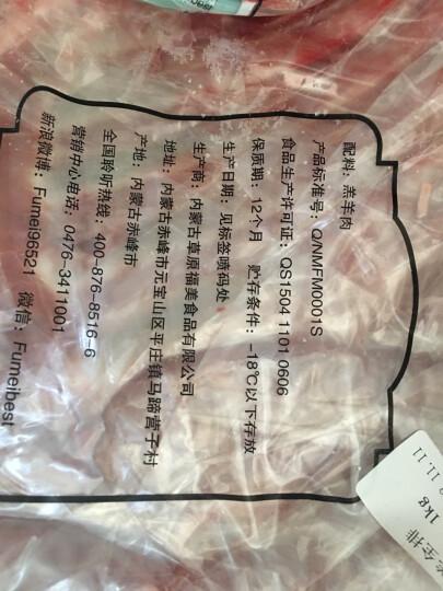 福美优选 内蒙古筋头巴脑 450g 草饲 火锅烧烤食材 可做咖喱牛肉筋 晒单图