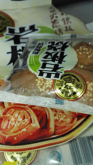 徐福记 岩板烧 和板煎饼 饼干 香芝麻味 营养早餐休闲零食下午茶点心100g 晒单图