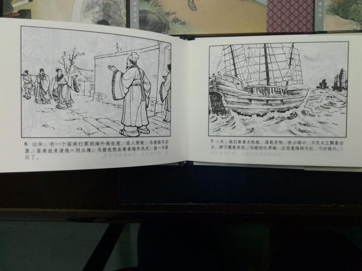 经典传统连环画选本:聊斋志异(第4辑)(老版本)(套装共11册) 小人书 晒单图