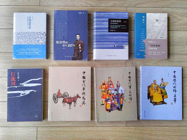 中国古代生活文化普及丛书(套装共3册) 晒单图