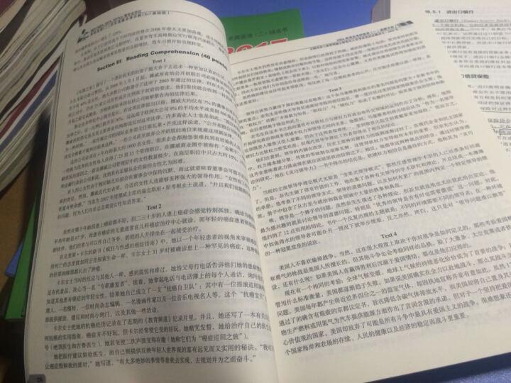 蒋军虎2017 MBA、MPA、MPAcc 等专业学位考研英语(二)历年真题老蒋详解(5+1基础版) 晒单图