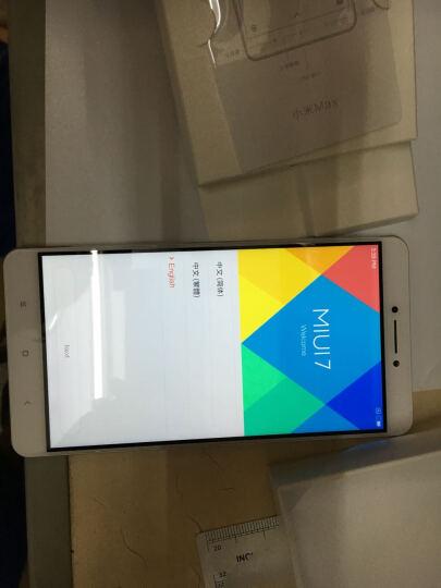 小米 Max 全网通 4GB内存 128GB ROM 银色 移动联通电信4G手机 晒单图