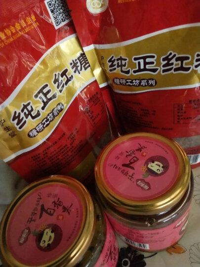 福事多蜂蜜芦荟茶600g 韩式蜜炼果味茶冲饮品下午茶 晒单图