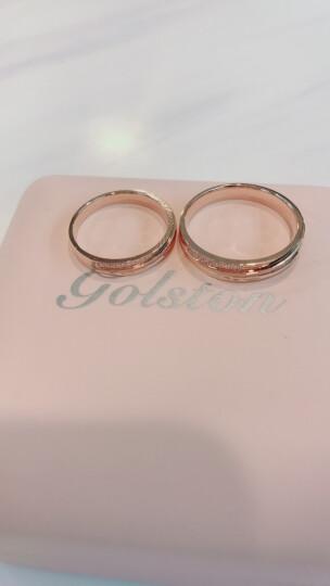 金石盟钻戒18K金戒指情侣钻石对戒定制白金铂金戒指男女结婚求婚订婚戒指 男戒19现货 晒单图