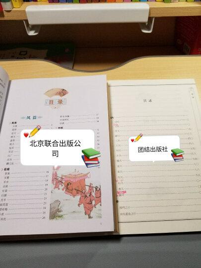 包邮 学习典藏书系3册:刻意练习+练习的心态+学习之道 励志成功 自我完善 晒单图