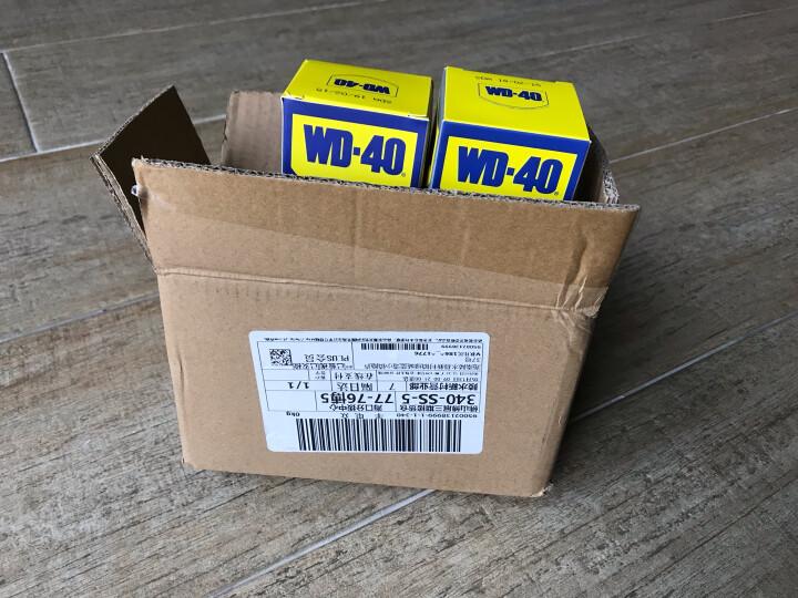 WD-40除锈润滑剂 防锈油机械 门锁润滑油wd40螺丝松动剂200ml双瓶装添加剂 晒单图