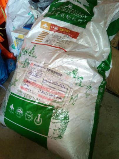 发酵饲料 25公斤 兽用饲料添加剂猪牛羊鸡饲料 猪饲料 猪预混料 晒单图