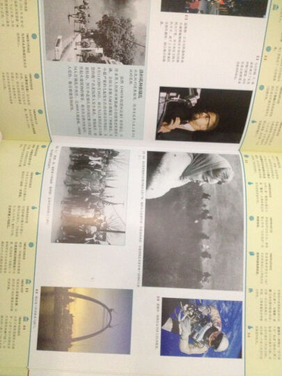 照片中的世界史(随书附赠8张珍贵照片) 晒单图