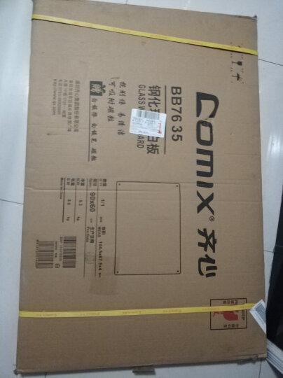 齐心(COMIX)BB7635 60*90cm磁性钢化玻璃悬式 办公 晒单图