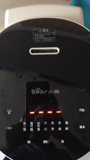 小熊(Bear)智能迷你电饭煲3升电饭锅家用3-5人多功能全自动蒸米饭可预约小容量煮粥锅DFB-B30P1 晒单图