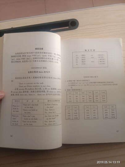 许国璋英语(第1册)(附自学辅导1992年重印本) 晒单图