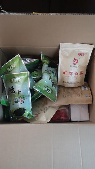 凤牌 中华老字号 茶叶 红茶 滇红茶 工夫红茶 125g 晒单图