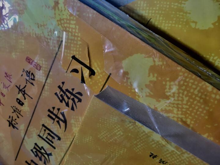 新日本语能力测试备考丛书·N2语法:新日语能力考试考前对策 晒单图