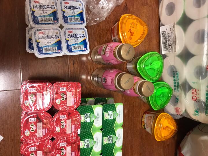 伊利 每益添 活性乳酸菌 丹麦进口活菌饮品 原味 100ml*5瓶 (2件起售) 晒单图